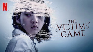 The Victims' Game (2020)