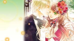 Hakushaku to Yousei / Earl and Fairy