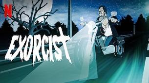 Exorcist (Egzorcysta) (2017)