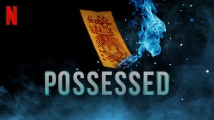 Possessed (Bing-ui) (2019)