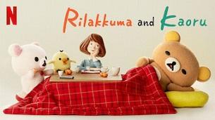 Rilakkuma and Kaoru (2020)