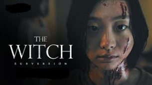 The Witch: Part 1 – The Subversion (2018)