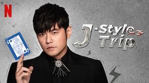 J-Style Trip (2020)