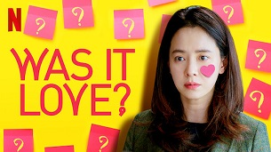 Was It Love? (2020)