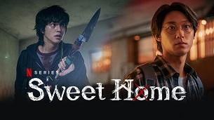 Sweet Home (2020)