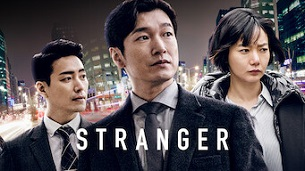 Stranger (2017)