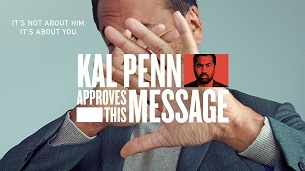 Kal Penn Approves This Message (2020)