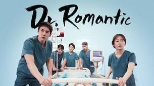 Dr. Romantic (2016)