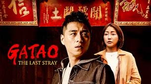 Gatao: The Last Stray (2021)