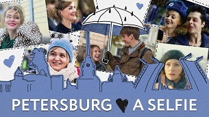 Petersburg: Only for Love (2016)