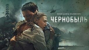 Chernobyl: Abyss – Chernobyl 1986 (2021)